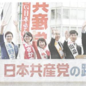 軍拡でなく対話で平和を目指す・・・日本共産党首都圏合同街頭演説会