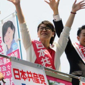 絵本でまったり、地元鶴見で街頭演説、藤沢市演説会