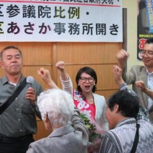 「貧困の連鎖、取り除きたい」宣伝、川崎区事務所開き