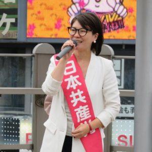 「子育て充実を、学費負担軽減を」横浜駅大宣伝、相模原で訴え