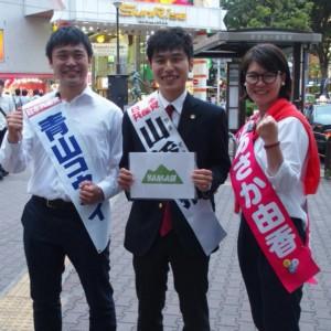 さつきまつり、横浜駅宣伝、桜木町で「平和をつなぐ共闘ウォーク」、東京の山添拓さんと「若者の問題、政治を変えて解決しよう」合同街頭演説。