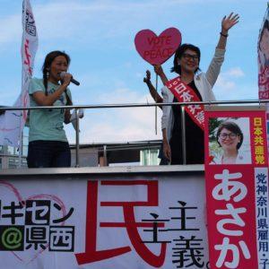 「若者の思い示そう」あさか由香と市民勝手連が選挙カージャック・・・しんぶん赤旗