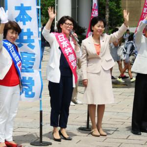 「憲法を守り生かす」桜木町駅前で訴え・・・あさか由香