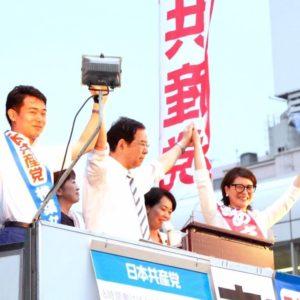「1人ひとりの声に耳を傾ける政治を」6月24日のあさか由香