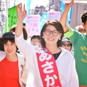 「国民の暮らしをあたため強い経済を」6月26日のあさか由香