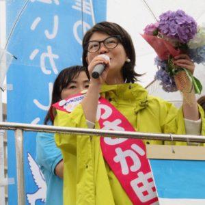 「憲法を守るために頑張ります」6月28日のあさか由香