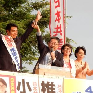 「新しい政治を実現しよう」野党共通政策を報告、小池・椎葉・あさか・畑野氏、駅頭演説・・・しんぶん赤旗