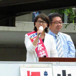 「9条を広げて世界に希望を」駅頭宣伝、「6.15衆参選挙大作戦」、横浜駅街宣。