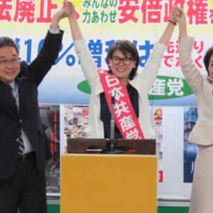労働者の権利、保育、教育、社会保障、戦争法、消費増税、沖縄問題・・・川崎で街頭演説