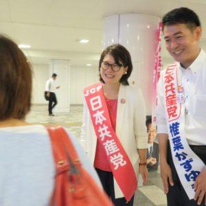 「政治変えるチャンス」共産党の躍進訴え360人が約70の駅頭・職場門前でいっせい宣伝。