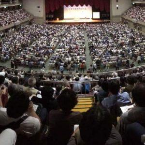市民と結ぶ共産党に期待、日本共産党大演説会(横浜)