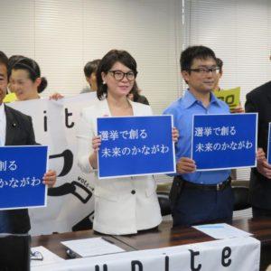 平塚で朝宣伝、4野党要望書署名、神奈川県社会保険労務士政治連盟から推薦状、鶴見駅夜街宣。