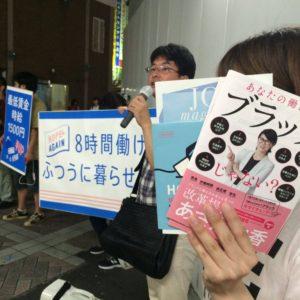 綱島駅朝宣、川崎駅おかえりなさい宣伝