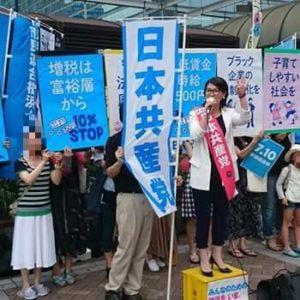 政見放送収録、市民連合の街宣(横浜高島屋前)。「最賃1500円で景気回復!」提言について