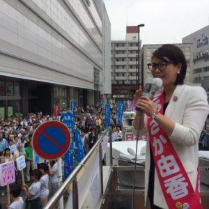 あさか由香 第一声に1000人が駆けつけ、いざ選挙戦!