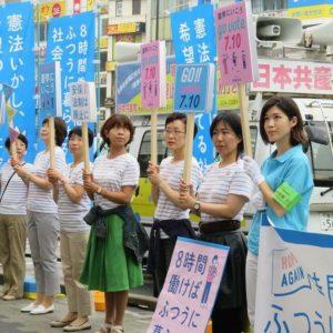 市民と共産党はパートナー。with あさか由香(勝手連)の応援
