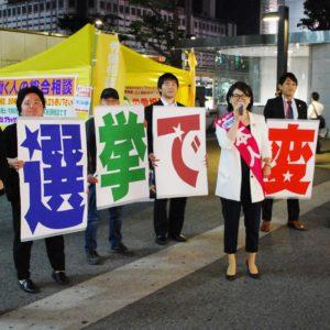 「あさか候補に共感」「私たちの目線で考えてくれる」川崎でおかえりなさい宣伝・・・しんぶん赤旗