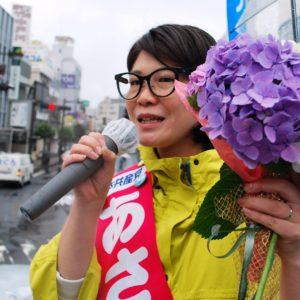 「平和への思い託して」あさか由香と市民が訴え