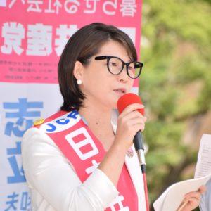「変えたいのがブラック企業、守りたいのは憲法9条」横浜青空公開討論で、あさか由香が訴え