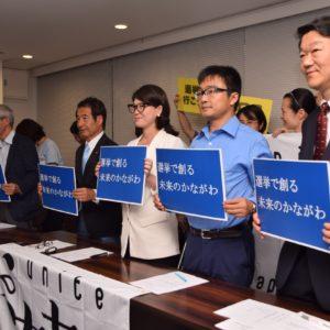市民勝手連とともに。4野党が政策要望書に署名