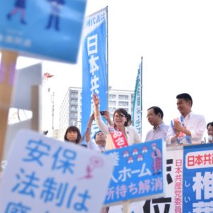 「平和の歩みを100年先へ、すすめよう」生活の党 樋高氏、SEALDs 奥田氏、志位委員長、椎葉氏と演説。