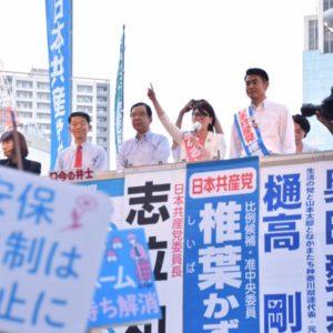 「国民の声が届く政治を実現したい」7月2日のあさか由香