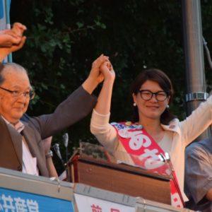 「危険な改憲 絶対に許すわけにはいかない」不破哲三前議長、あさか由香演説。