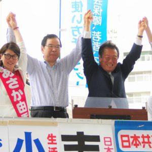 生活の党・小沢代表、SEALDs諏訪原さん、志位委員長が、あさか由香を応援