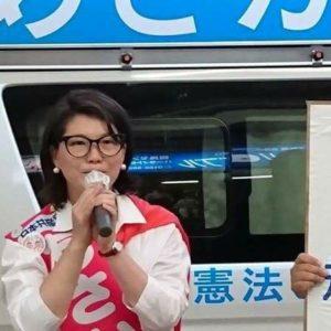 「戦争しない日本を次の世代に―ー人生をかける覚悟」平和を守るあさか由香の決意