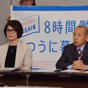 「夢と理想をあきらめない」 参院神奈川選挙区 あさか由香氏決意 2017年2月10日