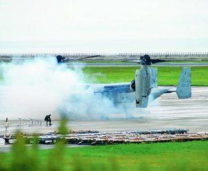 死亡事故が多発し、重大事故率も他より高い米海兵隊のMV22オスプレイが、11月25日~厚木基地に飛来。