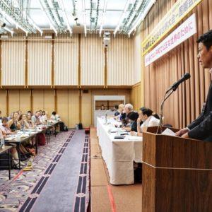 原水爆禁止世界大会