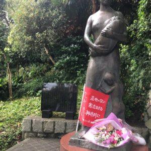 今年も「平和の母子像」前集会へ