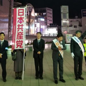 茅ヶ崎市長選、茅ヶ崎市議補選 の投票日