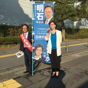 横浜市立大学前での朝宣