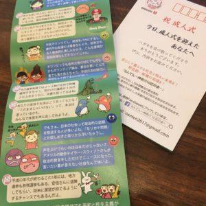 神奈川10区の会の皆さんと懇談