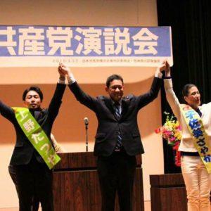 神奈川区演説会