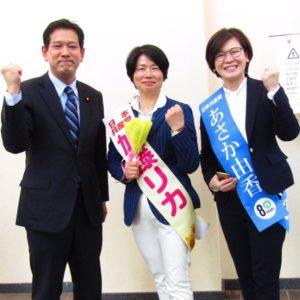 横浜市緑区演説会