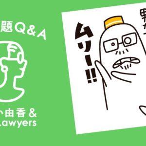【ケース10】