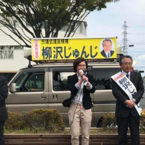 今日の午後は藤沢市へ