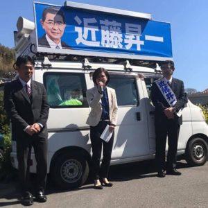 葉山町議会選挙