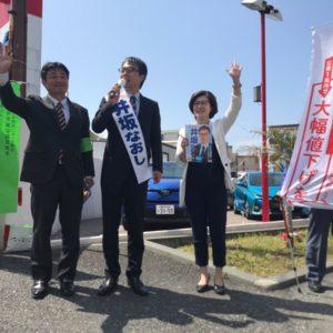 横須賀市議選