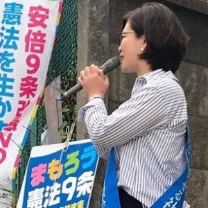 京浜製鉄党委員会