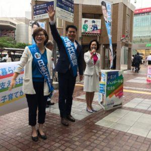 横浜駅朝宣伝