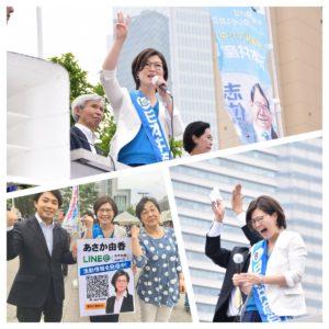 第60回横浜母親大会に参加