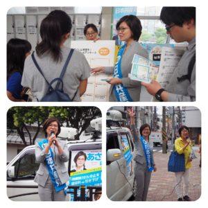 川崎駅西口で青年たちとロングラン宣伝