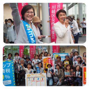 川崎区女性後援会の皆さんと川崎駅北東口宣伝