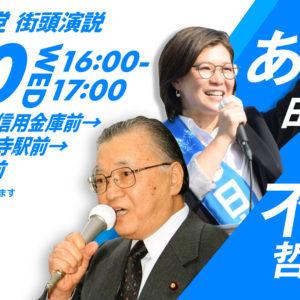 7/10 レジェンド来たる!