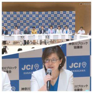 参議院2019 神奈川選挙区立候補予定者 公開討論会に参加