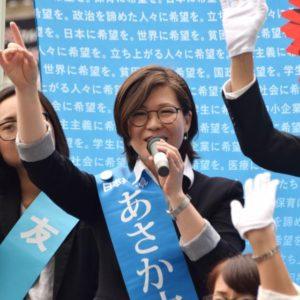 選挙戦3日目。演説を聞きに来てくれる方が多くなってきました!